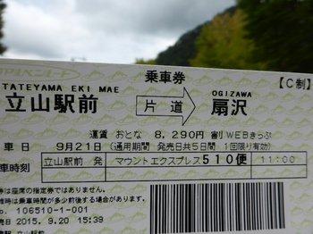 0921002.JPG